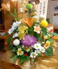 事務所のお花.jpg