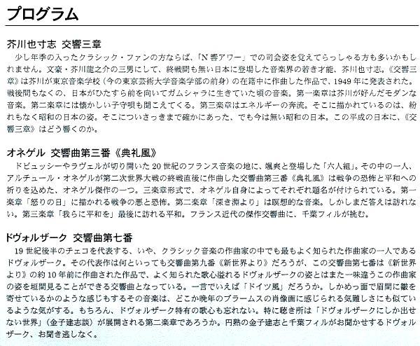 27解説.jpg